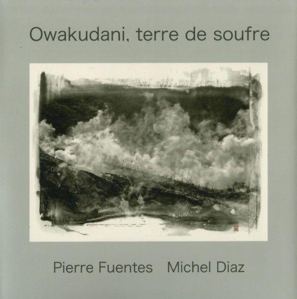 Owakudani